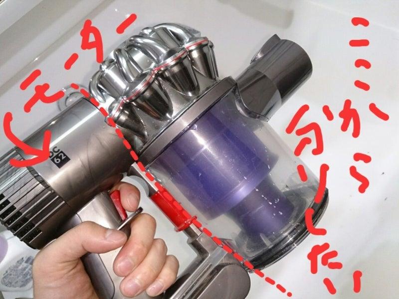 掃除 臭い ダイソン 機 掃除機が臭い!対策はたった2つでOK!
