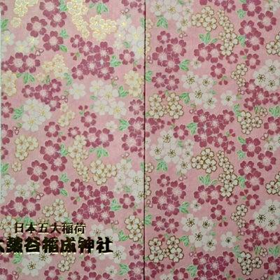 ステキな【御朱印帳】~鳥取・島根編~の記事に添付されている画像
