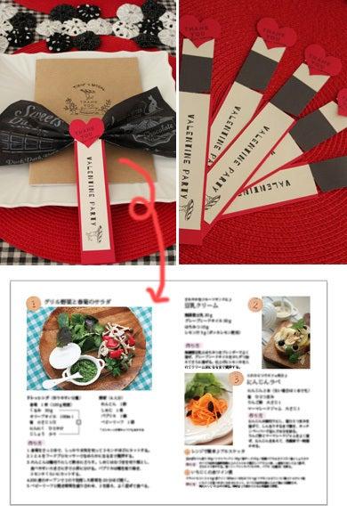 横浜おうちパン教室自宅教室講座