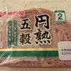神戸屋 円熟五穀の画像