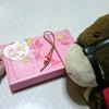 Happy バレンタイン!!の画像