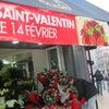 【パリ】フランスのバレンタインデーの画像