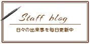 $名古屋駅にあるプライベートネイルサロン *salon de Lange(サロンドランジェ)* みーみのブログ♪