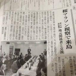 画像 奄美大島に行ってきました。 の記事より