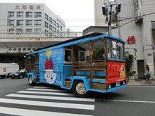 ケーブルカーバス03