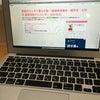ブログ勉強会のフィードバックを開催しました!の画像