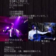 3/23誕生日ライブ…