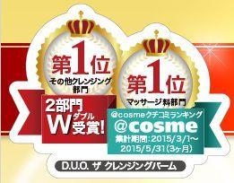 duo1.JPG