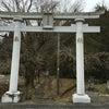 羽黒神社(大子・上金沢)の画像