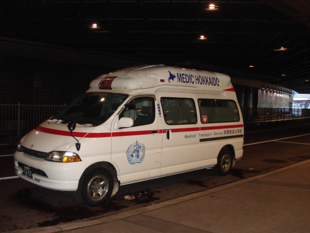 空港2救急車