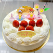 ひなまつりケーキ4号…