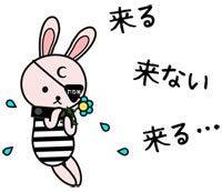 LINEスタンプ「眼帯ウサギ for バンギャ2」13