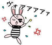 LINEスタンプ「眼帯ウサギ for バンギャ2」14