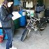 原付バイクの処分を廃車手続きを含め無料で処分してくれました【東京都練馬区】の画像