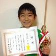 全大阪学年別珠算競技…