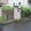 墨田区の家のお引渡しでしたの画像