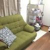 自宅サロンのソファを新しくしました!の画像