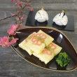ふくさ寿司