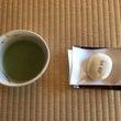 茶道を初体験