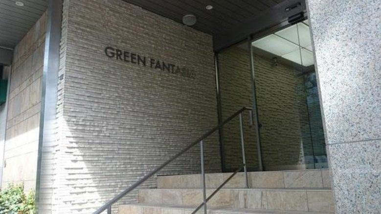 グリーンファンタジアビル