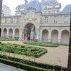 【パリ】貴族の館*カルナバレ美術館の画像