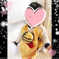 お人形用の抱っこひもを手作りの記事に添付されている画像