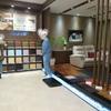 フロア用 カラ―畳の決め手!の画像
