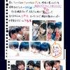 花咲かさっちゃん第3回の画像