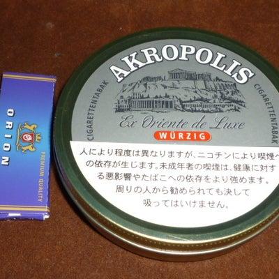 【アテにならないシャグレビュー】Vol.62 アクロポリスの記事に添付されている画像