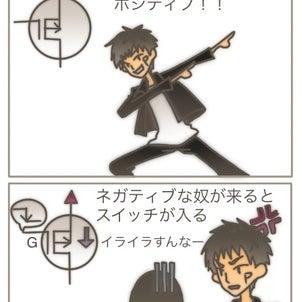 MOSFET擬人化 電気女子四コマの画像