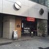 Fab Cafe TOKYOの画像