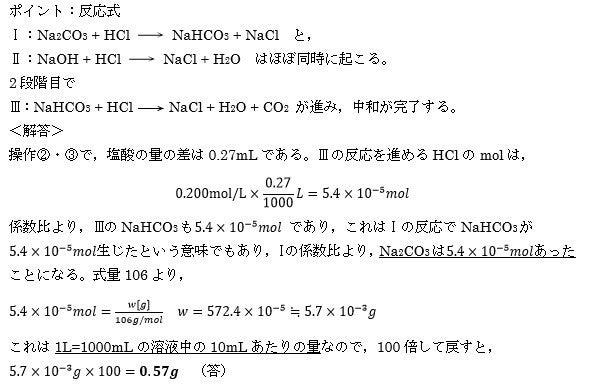 化学 式 ナトリウム 炭酸 反応 炭酸水素ナトリウムの化学反応式の作り方を教えてください(ㅅ ˘