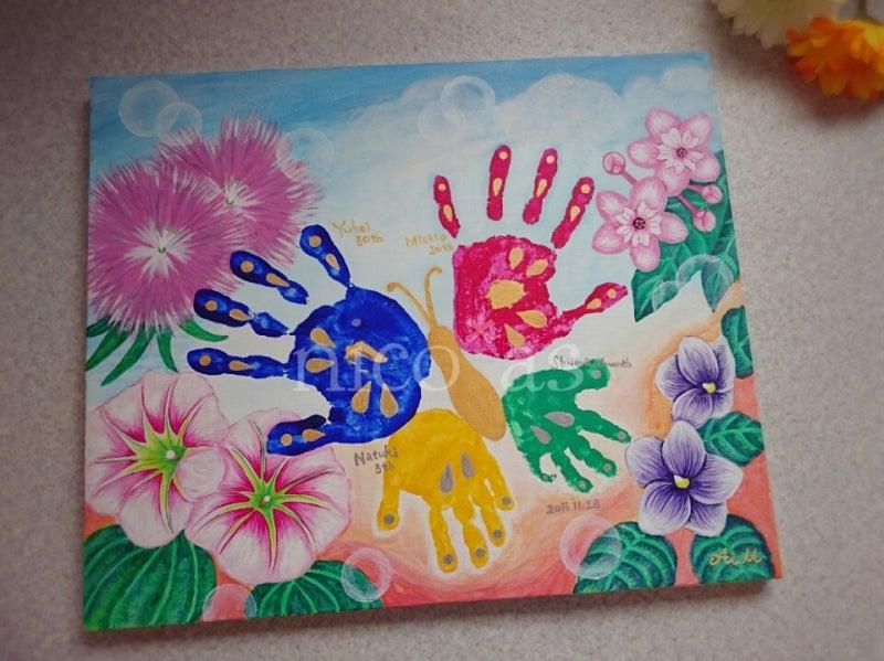手形 アート 家族