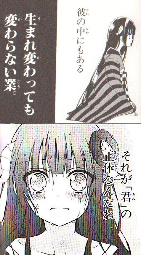 『妖狐×僕SS』藤原ここあ/8巻p33-p34