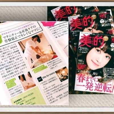 【更新】産後ピラティス予約状況の記事に添付されている画像