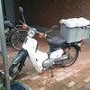 動かない原付バイクを料金無料で処分をしてくれました【東京都江戸川区】の画像