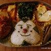 最近のお弁当~ちょっとキャラ弁笑の画像
