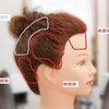 頭の筋肉∑(゚Д゚)の画像
