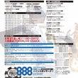 JAPAN POKE…