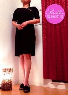 武井セラピスト