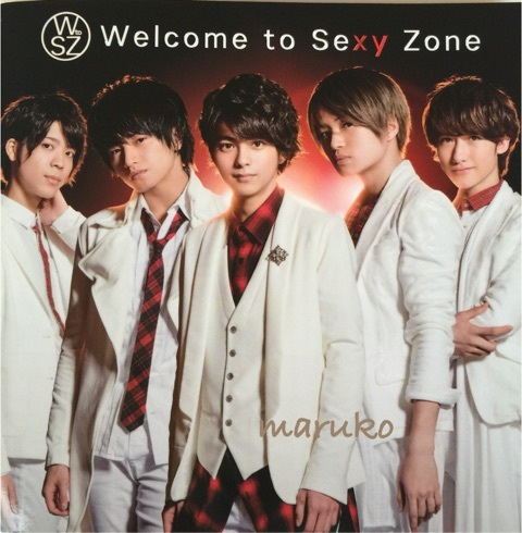 To zone welcome sexy Sexy Zone
