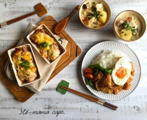 冷凍作り置き1つで簡単3つの料理に!鶏肉の味噌マヨ玉ねぎダレ*冷凍作り置き