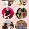 明日2/25 埼玉おとな文化祭 ☆春日部はなあゆの画像