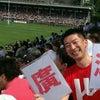 ラグビー元・日本代表主将の廣瀬選手勇退 の画像