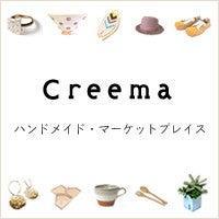 creema_A