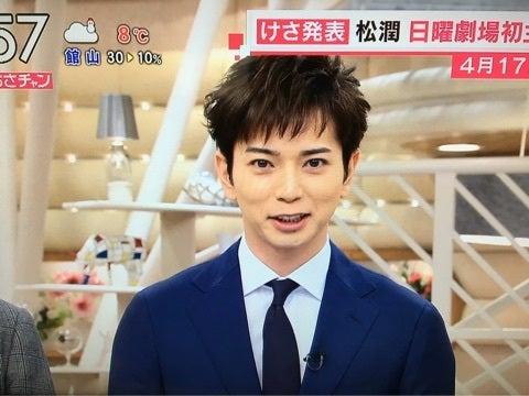 99 ドラマ 松本潤主演ドラマ「99.9」Twitterに謎の投稿 シネマトゥデイ
