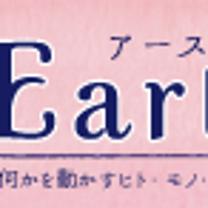【ご案内】★4.27(土)Earthカフェ★リバティmico*×お花ランチ★コラの記事に添付されている画像