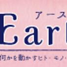 【ご案内】ライフ・プログラム・ヒーリング@Earthの記事より