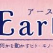 ◆本日/明日(12.…