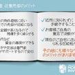 中野学校 明石 【 …
